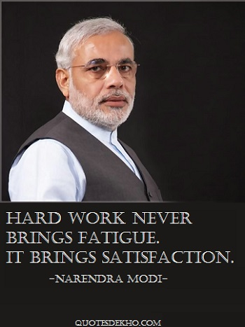Narendra Modi Best Quotes On Hard Work In English