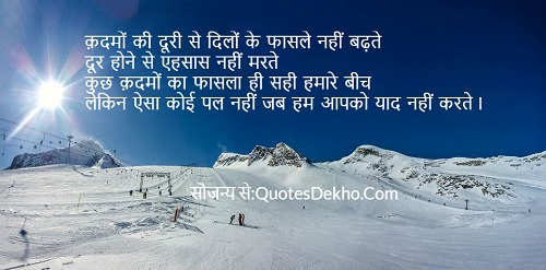 miss you shayari wallpaper for facebook share